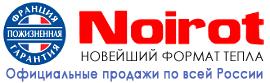 Официальный интернет магазин Конвекторы Noirot